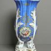 Porcelain Vase from PARIS 19th century